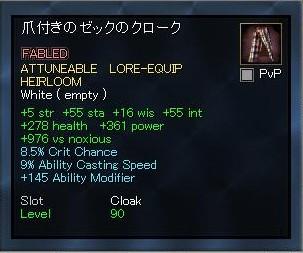 EQ2_000439.jpg