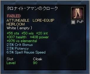 EQ2_000440.jpg