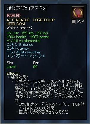 EQ2_000441.jpg