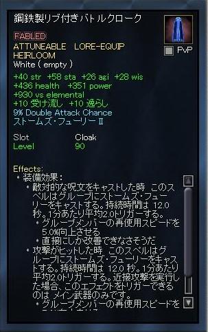 EQ2_000442.jpg