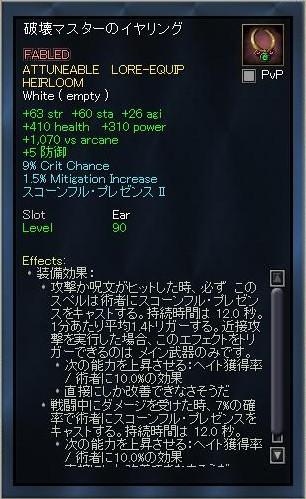 EQ2_000443.jpg