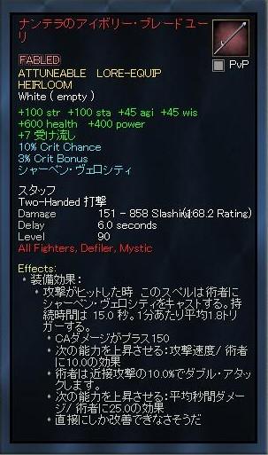 EQ2_000444.jpg