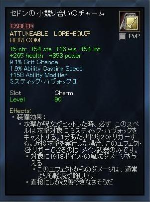 EQ2_000445.jpg