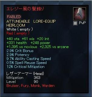 EQ2_000458.jpg