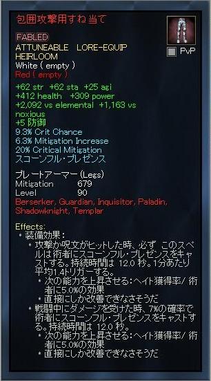 EQ2_000475.jpg