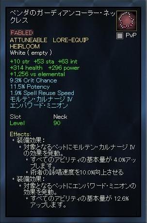 EQ2_000477.jpg