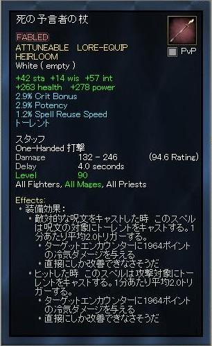 EQ2_000478.jpg