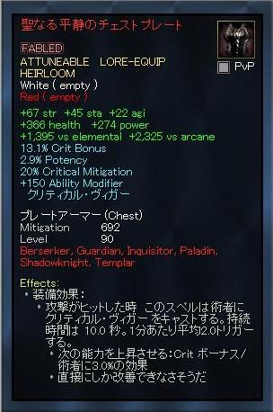 EQ2_000484.jpg