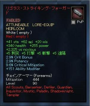 EQ2_000486.jpg