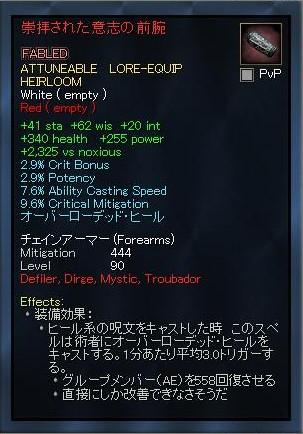 EQ2_000487.jpg