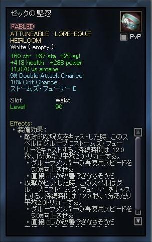 EQ2_000570.jpg