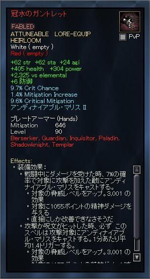 EQ2_000585.jpg