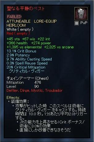 EQ2_000586.jpg