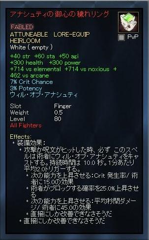 EQ2_000606.jpg