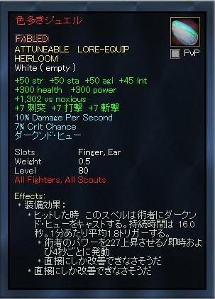 EQ2_000608.jpg
