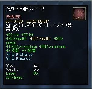 EQ2_000609.jpg