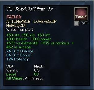 EQ2_000611.jpg