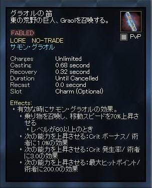 EQ2_000612.jpg