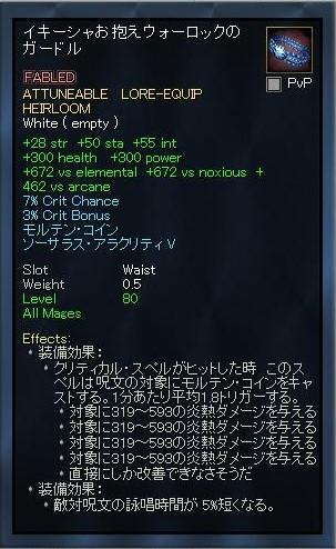 EQ2_000614.jpg