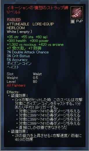 EQ2_000617.jpg