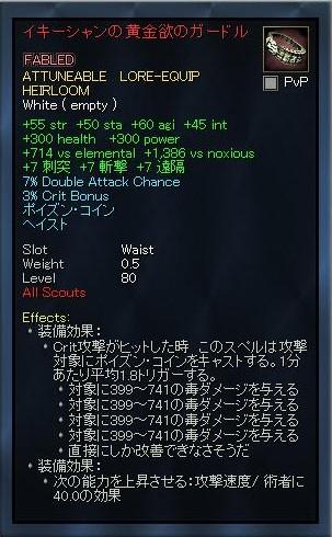 EQ2_000618.jpg