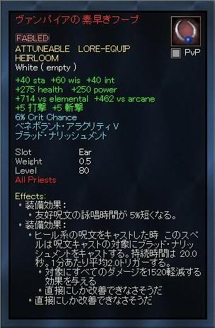 EQ2_000620.jpg