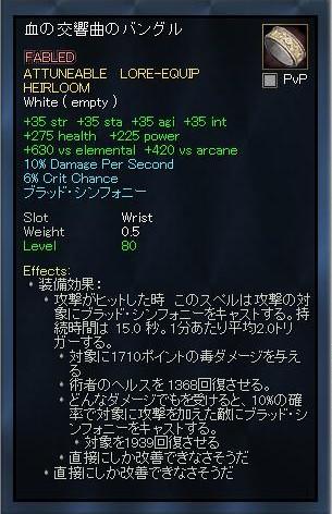 EQ2_000621.jpg