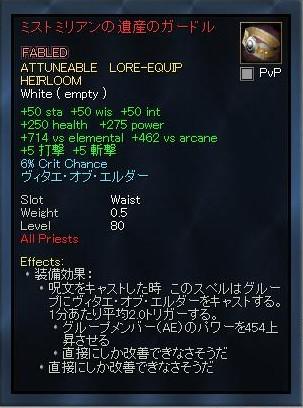 EQ2_000623.jpg