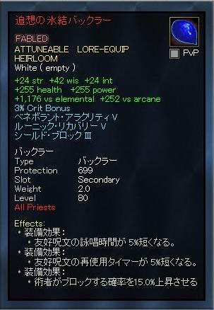 EQ2_000629.jpg