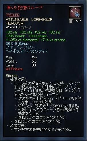EQ2_000632.jpg