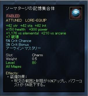 EQ2_000635.jpg