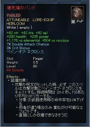 EQ2_000636.jpg