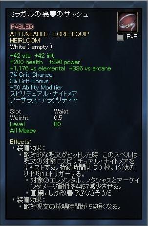 EQ2_000637.jpg