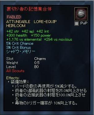 EQ2_000638.jpg