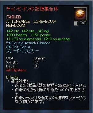 EQ2_000639.jpg