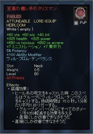 EQ2_000650.jpg