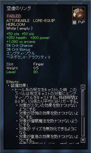 EQ2_000651.jpg