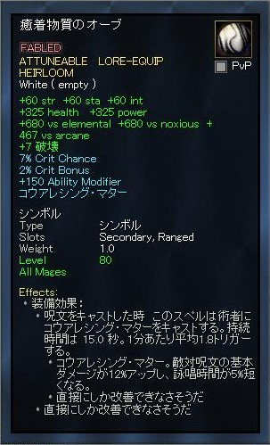 EQ2_000653.jpg