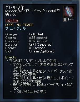 EQ2_000654.jpg