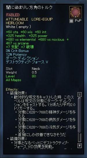 EQ2_000655.jpg