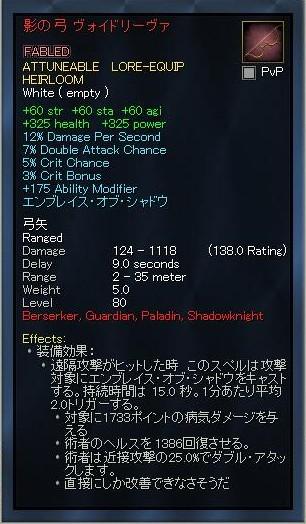 EQ2_000656.jpg