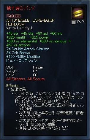 EQ2_000657.jpg