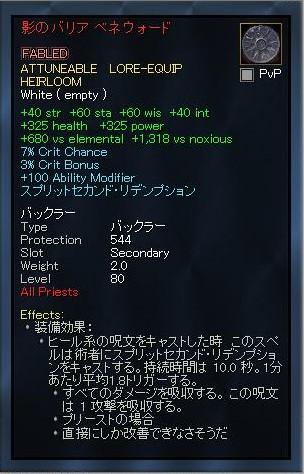 EQ2_000658.jpg