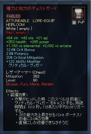 EQ2_000659.jpg