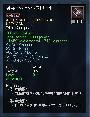 EQ2_000661.jpg