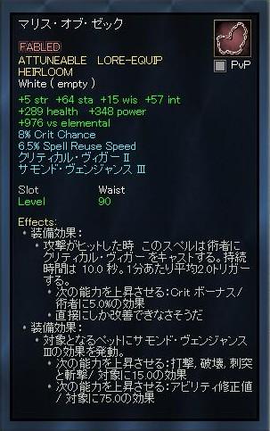 EQ2_000662.jpg