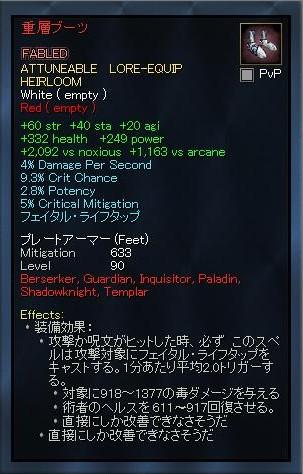 EQ2_000663.jpg