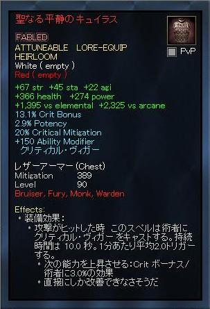 EQ2_000666.jpg