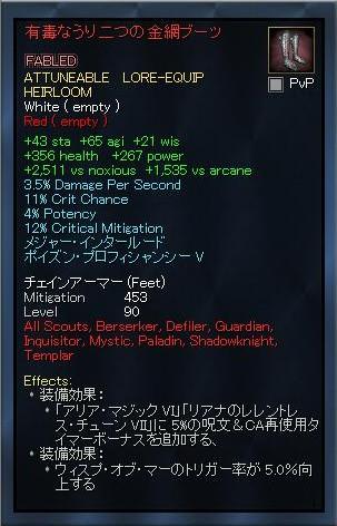 EQ2_000707.jpg