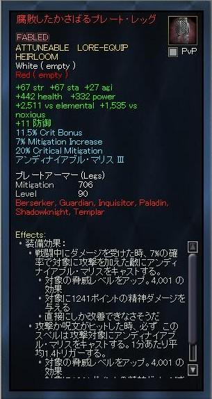 EQ2_000719.jpg